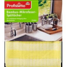 Тряпочки Denkmit Profissimo Bambus-Mikrofaser-Spültücher, 2 St