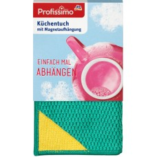 Салфетка д/кухни Profissimo Küchentuch mit Magnetaufhängung, 1шт.