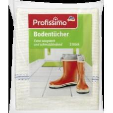 Тряпка Denkmit Profissimo Bodentucher для мытья полов (2шт.)